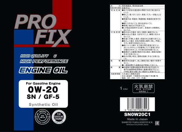 Моторное масло PROFIX SN/GF-5 0W-20 1L (MADE IN JAPAN)